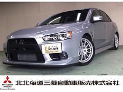 ランサー GSRエボリューションX(三菱)