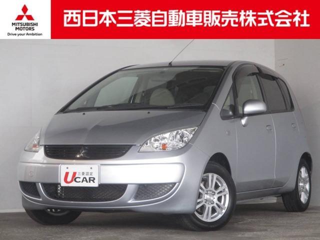 「三菱」「コルト」「コンパクトカー」「岡山県」の中古車