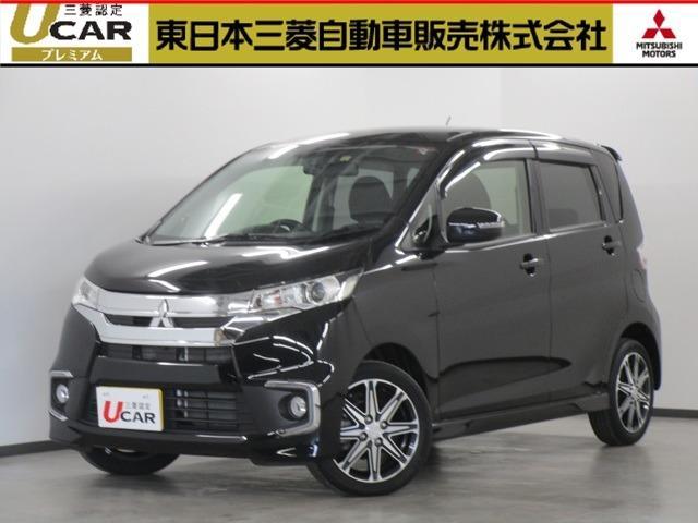 三菱 660 T セーフティパッケージ ナビ&TV