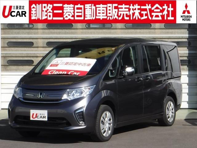 ホンダ 1.5 G EX ホンダ センシング 4WD