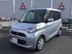 eKスペース660 Gセーフティ パッケージ 4WD 宮城三菱認定中古車