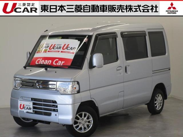 三菱 660 ブラボー ターボ車 ハイルーフ 4WD