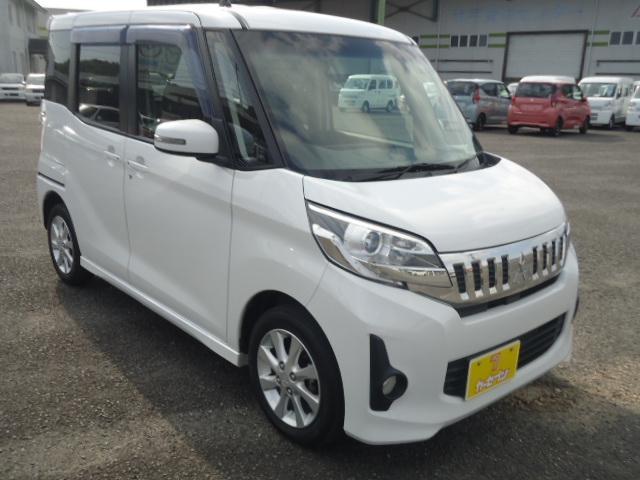 三菱 660 カスタム G