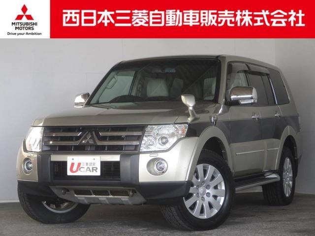三菱 ロング スーパーエクシード 距離無制限保証1年付 ETC付