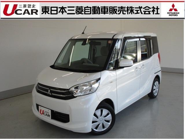 三菱 eKスペース 660 G eアシスト (車検整備付)