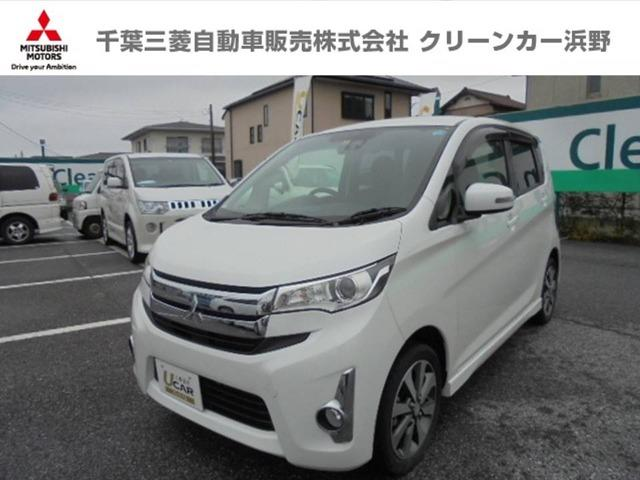 三菱 660 T eアシスト