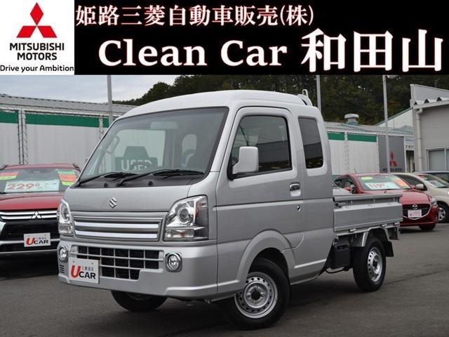 「スズキ」「スーパーキャリイ」「トラック」「兵庫県」の中古車