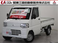 ミニキャブトラック660 Vタイプ 4WD パワステ エアコン 強化サス