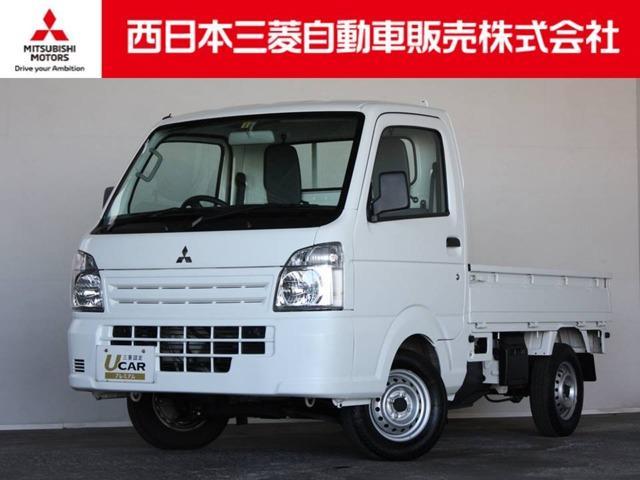 三菱 ミニキャブトラック M 距離無制限保証3年付 エアコン パワーステアリング付