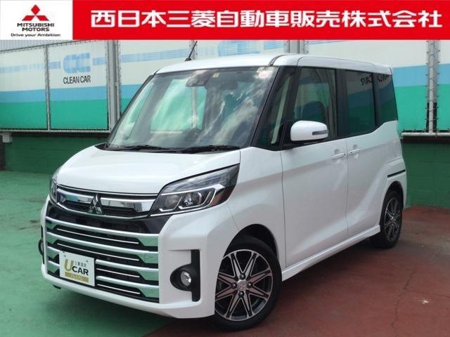 「三菱」「eKスペースカスタム」「コンパクトカー」「愛媛県」の中古車