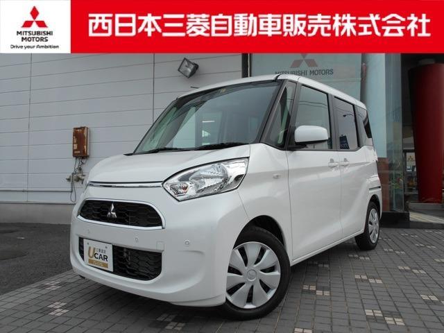 「三菱」「eKスペース」「軽自動車」「愛媛県」の中古車