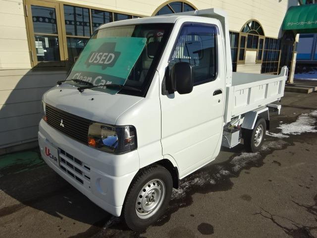 三菱 4WD PTOダンプ