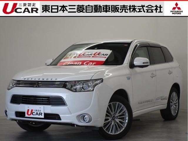 「三菱」「アウトランダーPHEV」「SUV・クロカン」「長野県」の中古車