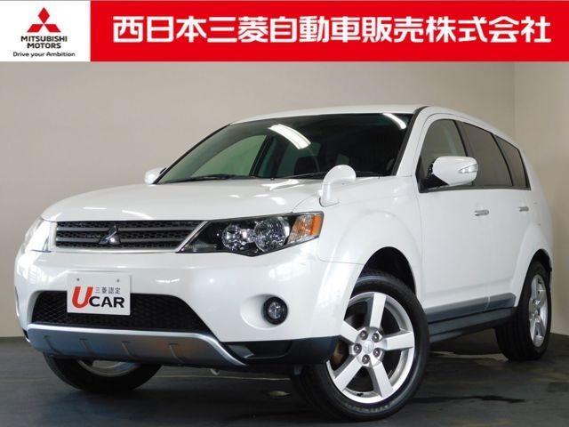 三菱 2.4 24G 4WD