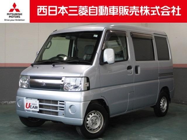「三菱」「ミニキャブバン」「軽自動車」「島根県」の中古車