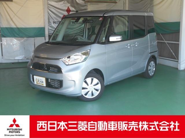 三菱 660 G セーフティ パッケージ