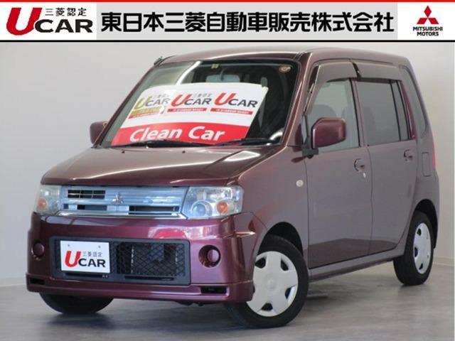 「三菱」「トッポ」「コンパクトカー」「長野県」の中古車