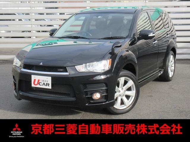 三菱 2.4 ローデスト 24G 4WD ロックフォード ナビ付