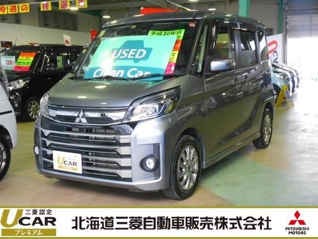 三菱 660 T セーフティ パッケージ 4WD
