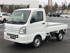 ミニキャブトラック660 みのり 4WD