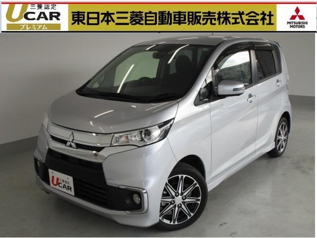 三菱 660 T セーフティパッケージ 4WD SDナビ TV