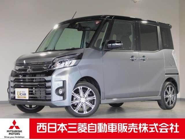 三菱 660 カスタム T セーフティ プラス エディション
