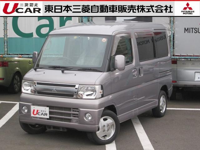 三菱 660 RX ハイルーフ ターボ 4AT 禁煙車 バイザー付