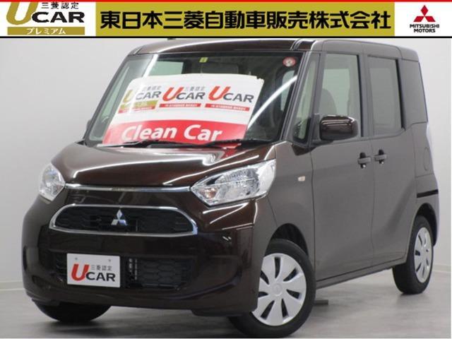 三菱 660 M 4WD フロント右シートヒーター CDチューナー