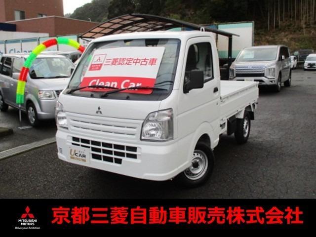 三菱 ミニキャブトラック 660 M 4WD 誤発進抑制装置(前後) AT ABS