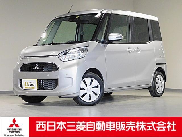 三菱 660 G セーフティ プラス エディション