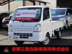 ミニキャブトラック660 みのり 4WD デフロック 5速マニュアルミッション