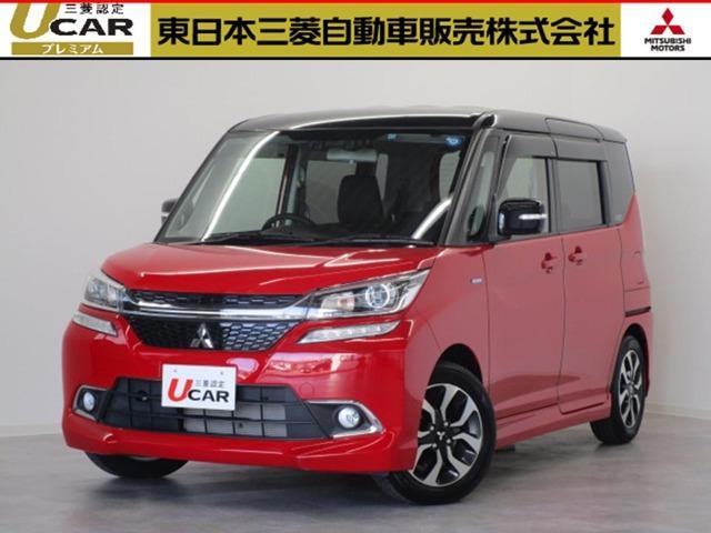 「三菱」「デリカD:2」「ミニバン・ワンボックス」「長野県」の中古車