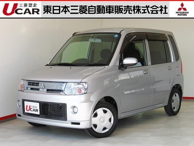 「三菱」「トッポ」「コンパクトカー」「栃木県」の中古車