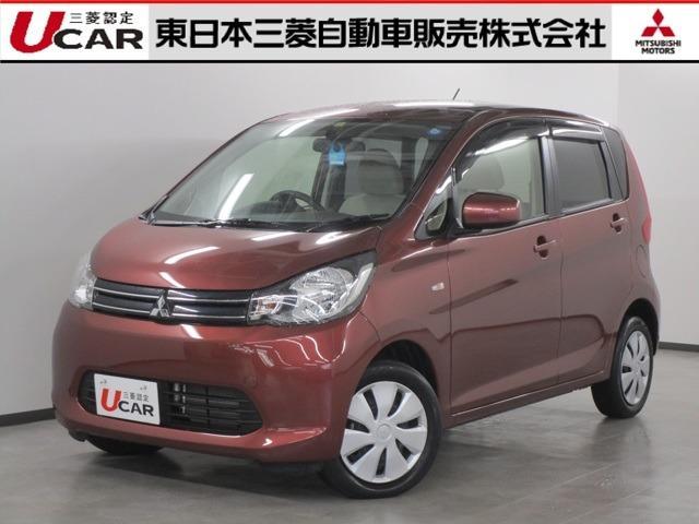 「三菱」「eKワゴン」「コンパクトカー」「東京都」の中古車