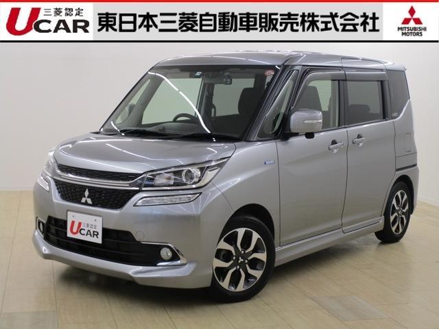 「三菱」「デリカD:2」「ミニバン・ワンボックス」「新潟県」の中古車