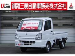 キャリイトラック660 KC 3方開 4WD