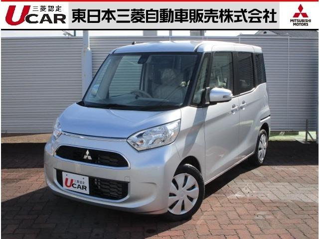 「三菱」「eKスペース」「コンパクトカー」「神奈川県」の中古車