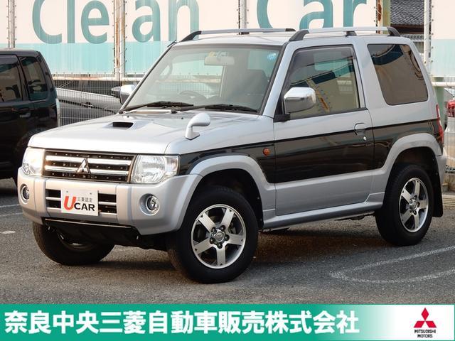 三菱 660エクシード 4WD CD ラジオ ETC 盗難防止装置