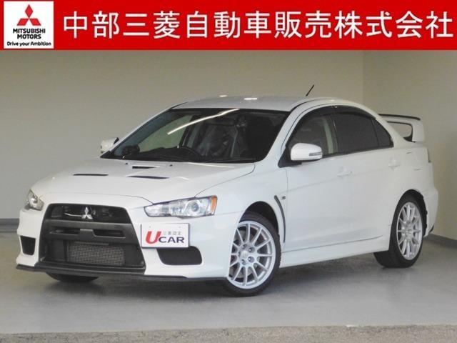 「三菱」「ランサーエボリューション」「セダン」「愛知県」の中古車