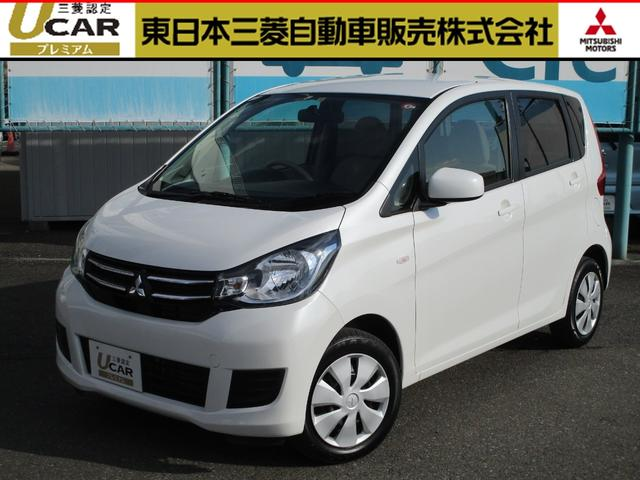 三菱 660Mプラスエディション2WDワンオーナ 純正CD 禁煙車