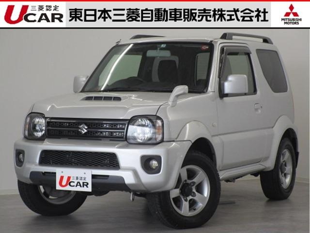 1.3 4WD パートタイム 高低二段切替式 フロア5速MT