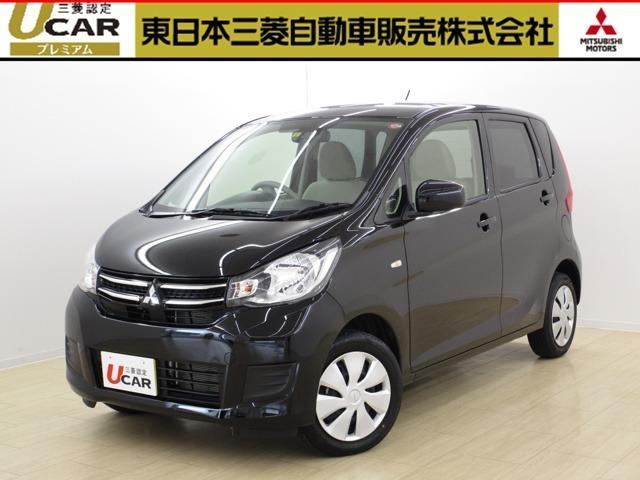 三菱 660 M eアシスト プラスエディション 4WD