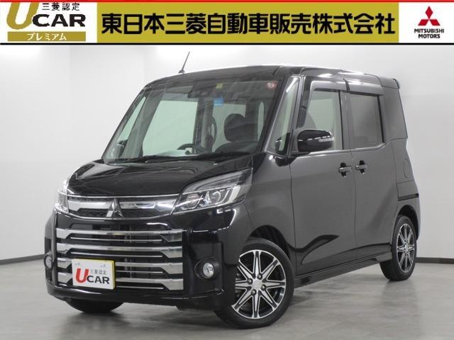 三菱 660 カスタム Tセーフティ プラスエディション