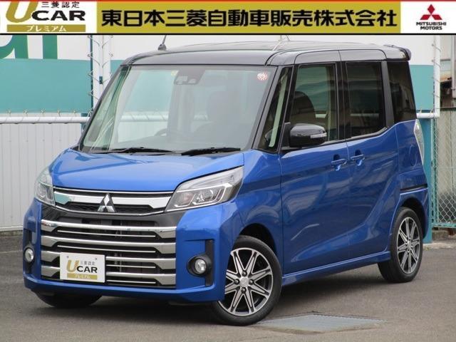 三菱 660カスタムTセーフティプラスエディション軽ターボ サポカ
