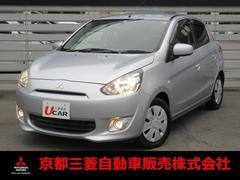 ミラージュ1.0 G メモリーナビ フルセグTV 三菱認定中古車保証