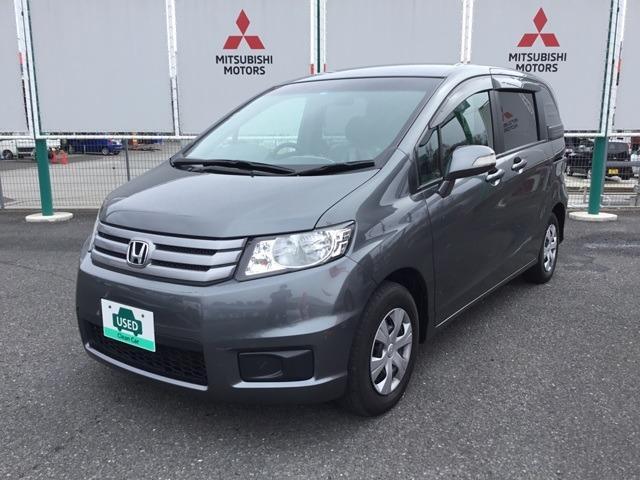 ホンダ 1.5 G ジャストセレクション 宮城三菱認定中古車