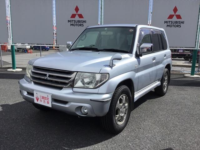 三菱 アクティブフィールドエディション 4WD 宮城三菱認定中古車