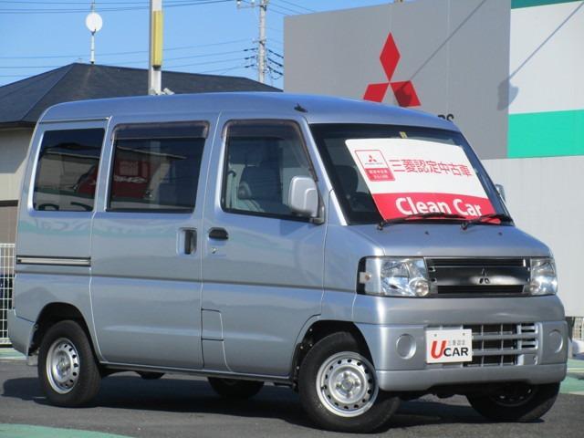 三菱 660 CL ハイルーフ 4WD