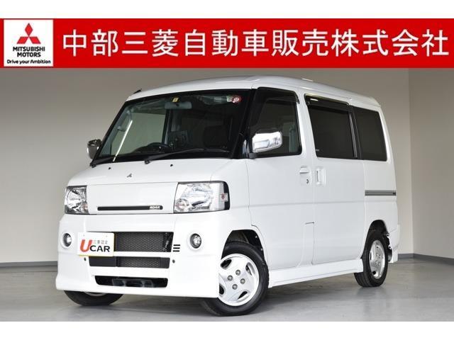 三菱 660 RX ハイルーフ 4WD