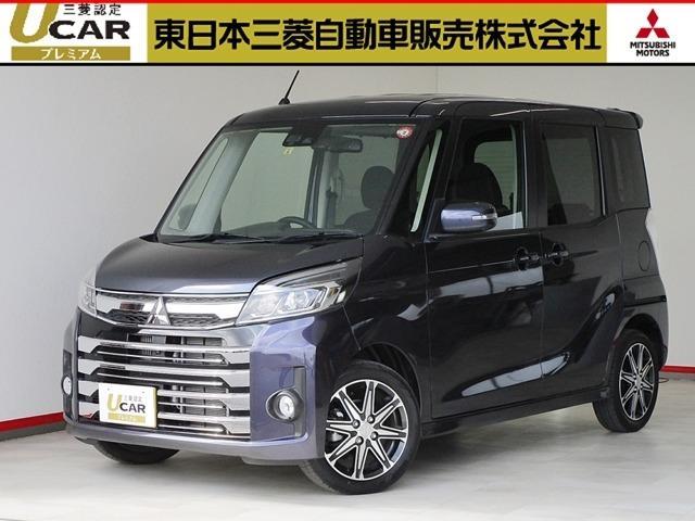 三菱 660カスタムTセーフティプラスED 軽ターボ サポカ 禁煙